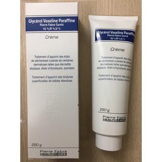 [Mẫu mới] Kem trị nẻ, chàm sữa Dexeryl Pháp cho bé mẫu mới 2019 Glycerol Vaseline Paraffine - 250G thumbnail