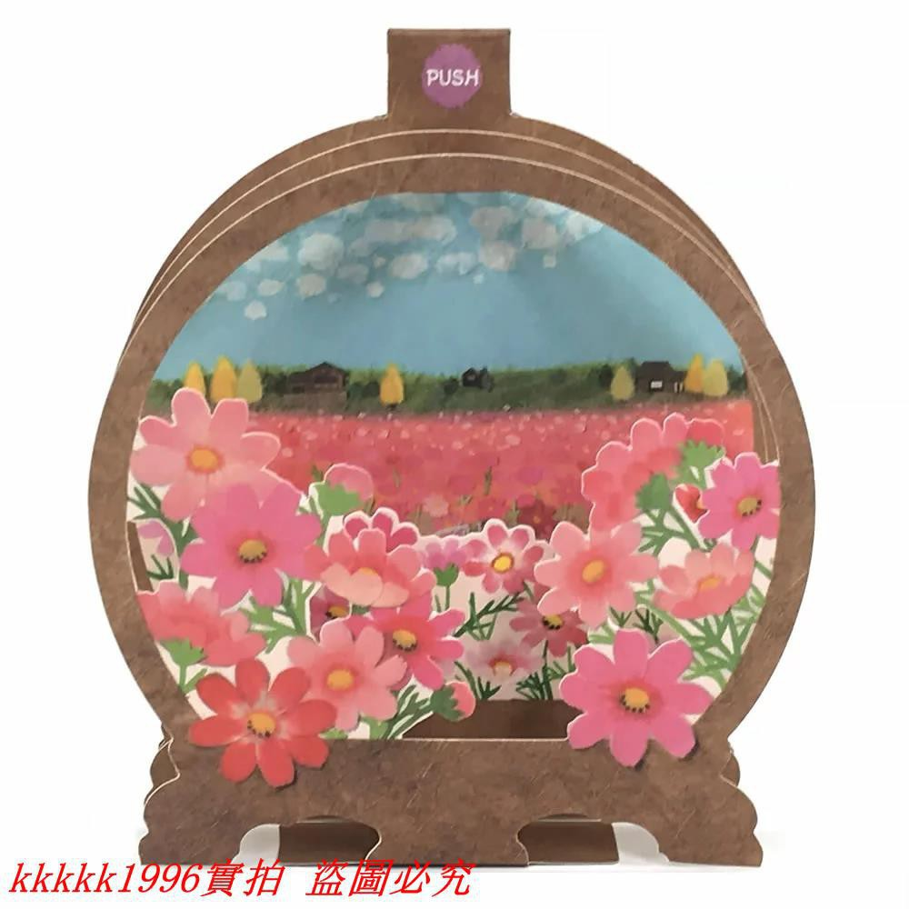 Music stereo greeting card pink cosmos Christmas blessing universal celebration