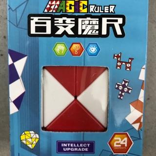 Rubik rắn 24 khúc