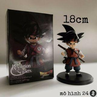 [KID GoKu] Mô hình cao cấp Son Goku [18cm] The 20th Film Limited Dragonball – 7 viên ngọc rồng figure đồ chơi