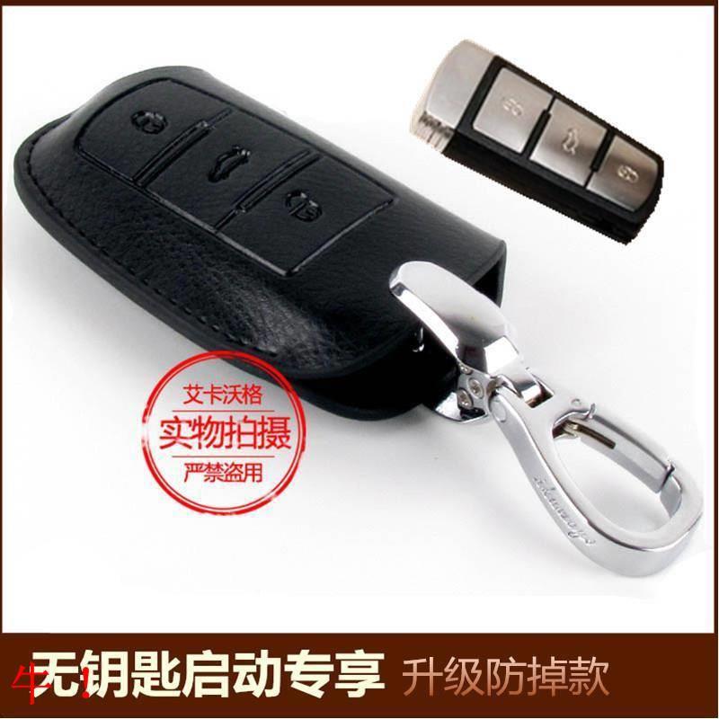 bao da đựng chìa khóa xe hơi vw t600/z500