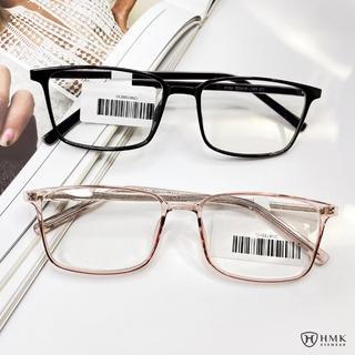 Gọng kính cận siêu dẻo HMK màu sắc thời trang dành cho kính cận, loạn 8188