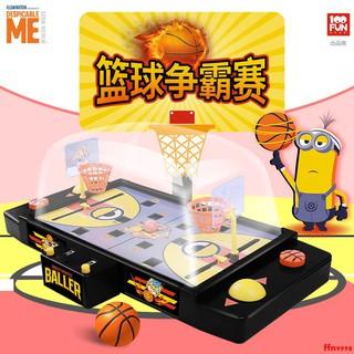 bộ đồ chơi bóng rổ mini cho bé