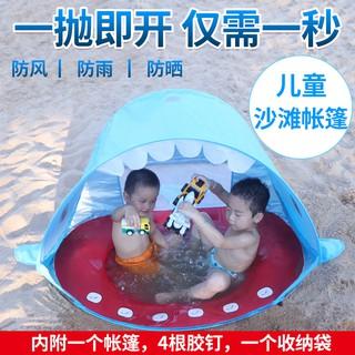 lều đi biển cho bé
