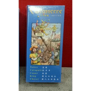 Boardgame Mở rộng cho Carcassonne 5 trong 1 – Katapult