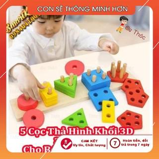 [CU THÓC]   Giáo Cụ Montessori Bộ 5 Cọc Thả Hình Khối 3D CT00025