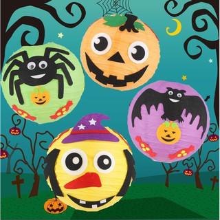 濾HOT濾Halloween Lantern Children DIY Materials Holiday Gifts Handmade Cartoon Lanterns