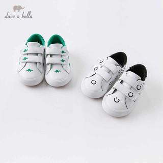 Giày cho bé chung_Dave&Bella_DBX16238 thumbnail