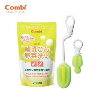 Combo Túi dung dịch rửa bình & rau quả 250ml + Bộ cây rửa bình sữa Combi