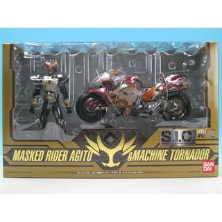 Mô Hình SIC Kamen Rider Agito + Machine Tornador Vol 40