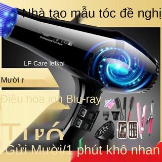 Máy sấy tóc Tiệm cắt Công suất cao Dầu xả Anion Blue Light Phòng tập thể Trang chủ Strong Wind Gale thumbnail