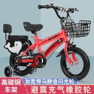 Xe đạp trẻ em cho bé trai và bé gái 3-5-6-7-8-9 tuổi 14/12/16/18 inch xe đạp trẻ em xe đạp