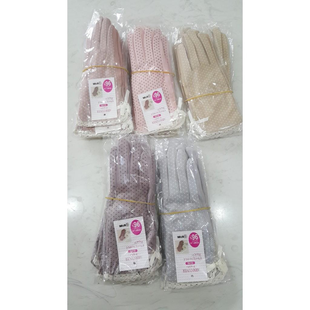 Găng tay chống nắng chống tia UV Nhật Bản