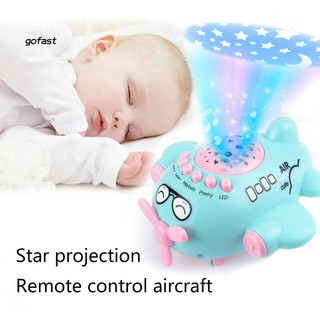 Cute Musical Projection Aircraft Airplane Educational Sleeping Newborns Baby Toy