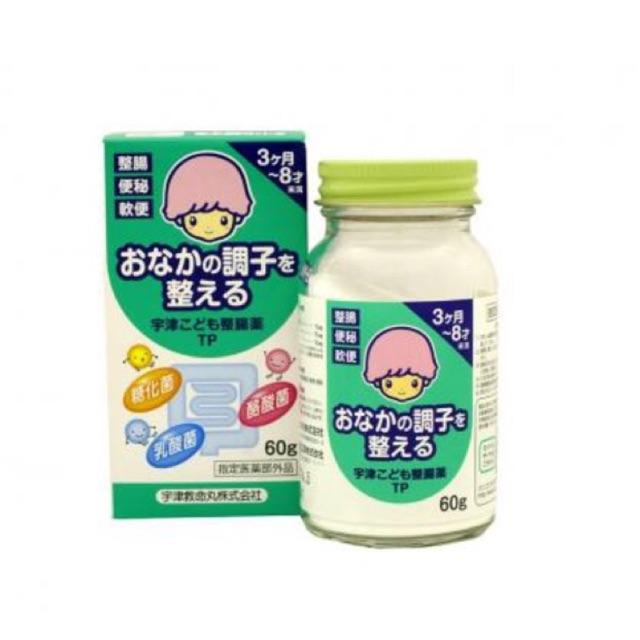 Cốm tiêu hoá chống táo bón TP cho trẻ 3 tháng đến 8 tuổi - 3328420 , 509826445 , 322_509826445 , 280000 , Com-tieu-hoa-chong-tao-bon-TP-cho-tre-3-thang-den-8-tuoi-322_509826445 , shopee.vn , Cốm tiêu hoá chống táo bón TP cho trẻ 3 tháng đến 8 tuổi