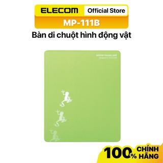 Miếng Lót Chuột Hình Động Vật ELECOM MP-111 thumbnail