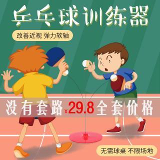 dây nhảy tập thể thao cho trẻ em