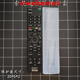 Vỏ Bọc Bảo Vệ Điều Khiển Từ Xa Cho Sony Rmt-tx 100 C 200 C Rmf-tx 210 C