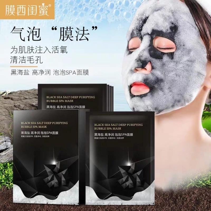 COMBO 10 MIẾNG MẶT NẠ THẢI ĐỘC Black Sea Salt deep   Shopee Việt Nam
