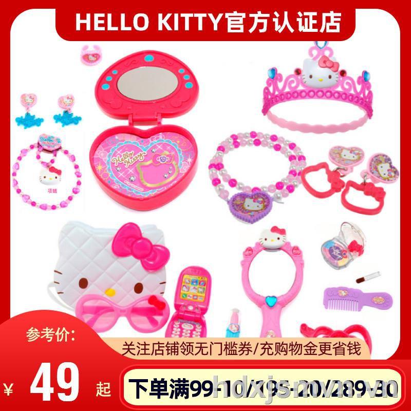 ◑HELLOKITTY Kai Cat makeup crown set kt camera phone child girl play house toy