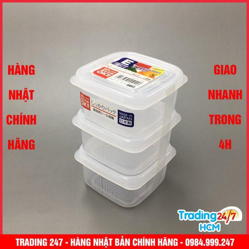[Giao hàng HCM - 4h ] Set 3 hộp nhựa 200ml Nakaya đựng gia vị, nước chấm NỘI ĐỊA NHẬT BẢN
