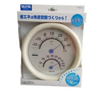 Thiết bị theo dõi nhiệt độ độ ẩm trong phòng TT