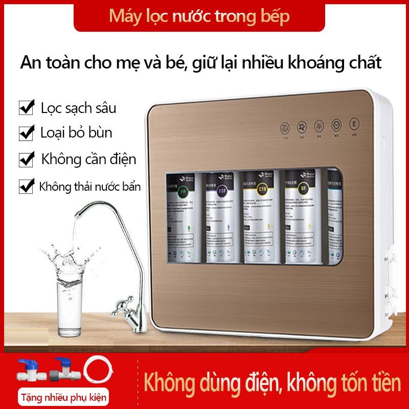 YA203 Máy lọc nước gia dụng máy lọc nước tại vòi lõi 5 lớp dùng cho nhà bếp máy lọc không cần dùng điện