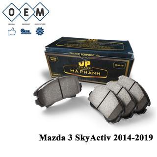 Bố thắng sau Mazda 3 SkyActiv 2014-2019 thumbnail