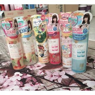 Tẩy da chết Meishoku Detclear bright & peel fruits peeling jelly 180ml Nhật Bản thumbnail
