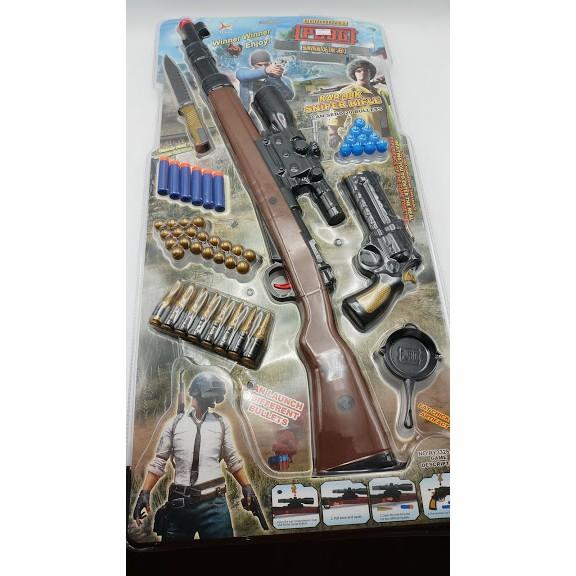ปืนเด็กเล่น ปืนของเล่น