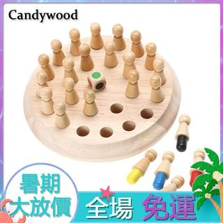 bộ cờ vua đồ chơi cho bé