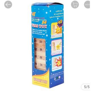 Bộ đồ chơi rút gỗ Wiss Toy vui nhộn và thú vị.( LOẠI TO)