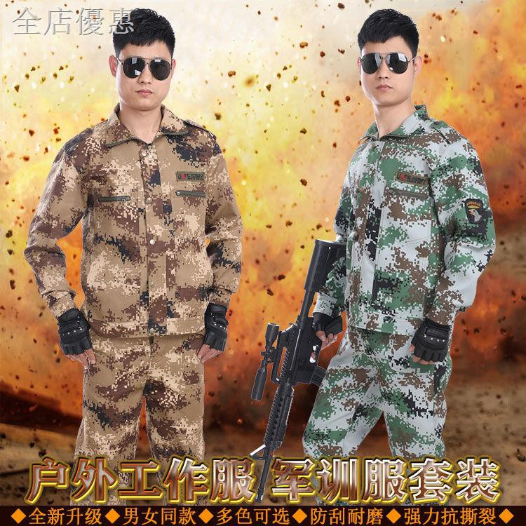 🌈Áo khoác da mềm chống gió không thấm nước kiểu quân đội cá tính