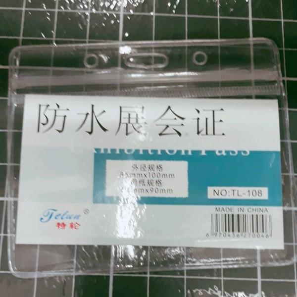 Thẻ nhựa to ngang + dọc 207 + 208 + Exhibition Pass ( 1 tập 20 cái )