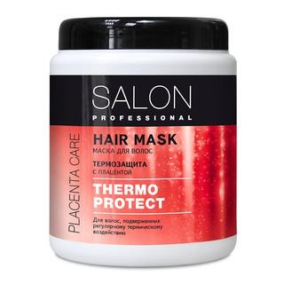 Kem ủ Salon Professional bảo vệ tóc khỏi các tác động nhiệt, ngăn ngừa rụng, giữ màu tóc sau nhuộm 1000ml thumbnail
