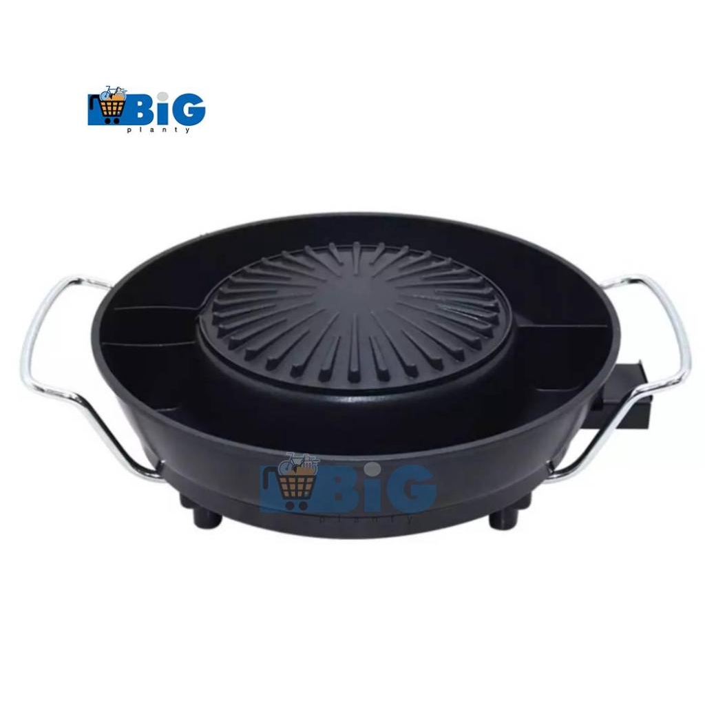 Rice Cooker BigPlanty เตาย่างเกาหลีไฟฟ้า เตาปิ้งย่าง ปรับไฟได้ 5 ระดับ สีดำ No.1500ice Cooker BigPlanty เตาย่างเกาหลีไฟฟ