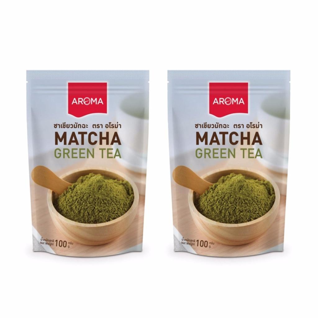 ชาเขียวมัทฉะ100%  Aroma (ซองบรรจุ 100 กรัม/2 ซอง)าเขียวมัทฉะ100%  Aroma (ซองบรรจุ 100 กรัม/2 ซอง)