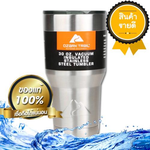 ozark trail แก้วเก็บเย็น ของแท้ 100%