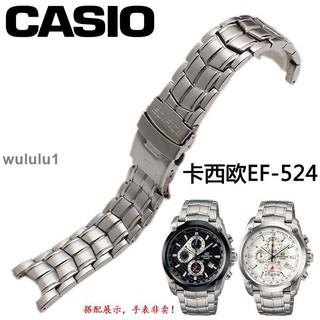 Dây Đeo Inox Cho Đồng Hồ Casio Ef-524