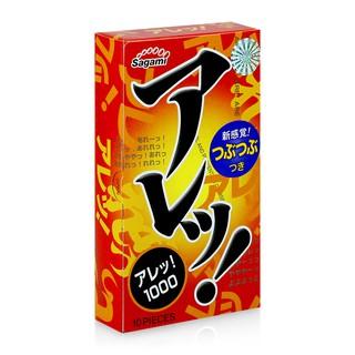 Bao cao su Sagami Are-Are hộp 10 chiếc Nhật Bản (Gân gai bi nổi toàn thumbnail