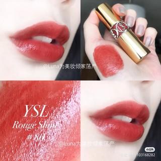[Mã FMCGHOT11 giảm 8% đơn 500K] Son thỏi YSL Rouge Shine Volupte có dưỡng