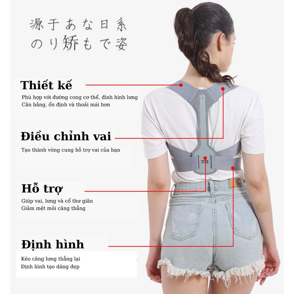 6. Đai chống gù có thanh nẹp giữ thẳng lưng