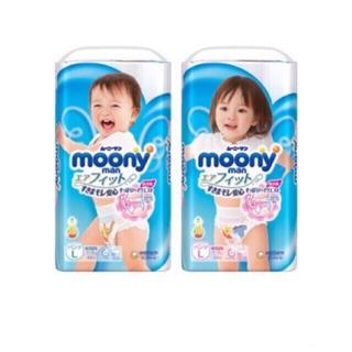 Tã bỉm quần Moony nhập khẩu S84 M58 L44 xl38 xxl26