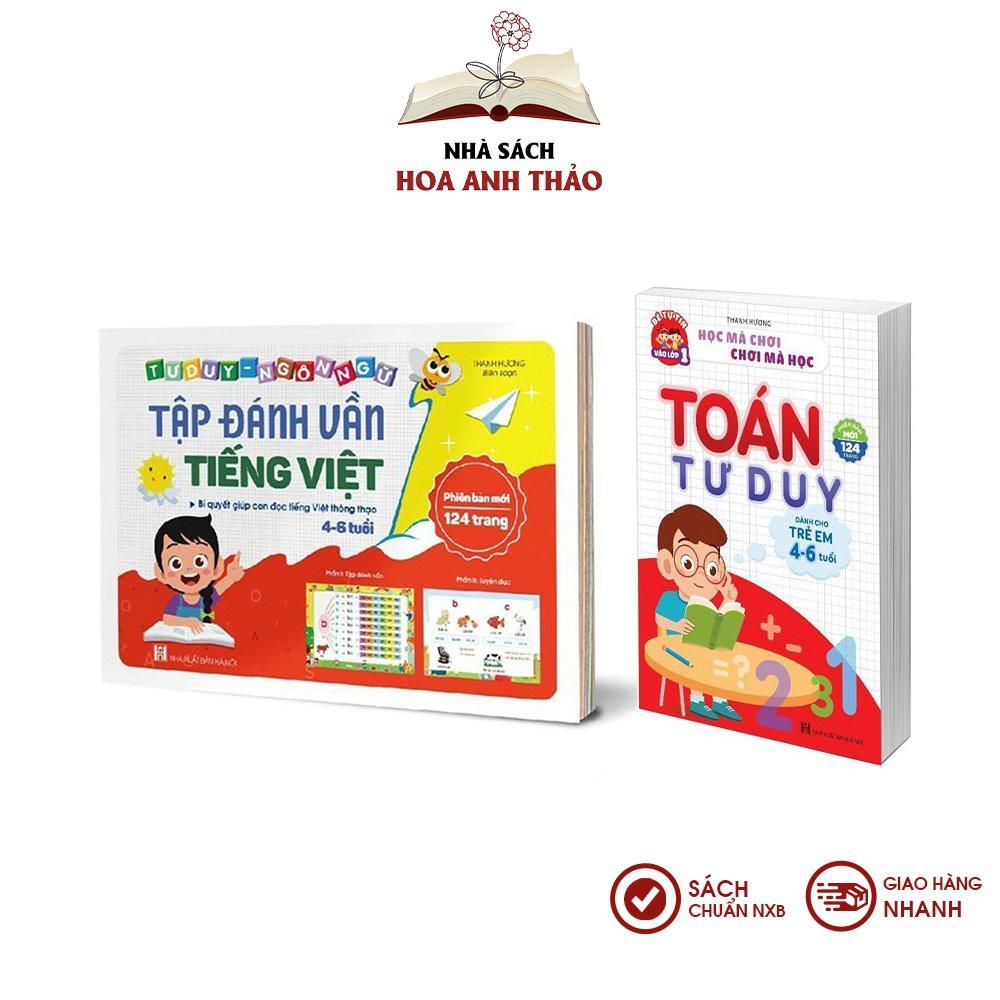 Sách - Combo Toán tư duy và Tập đánh vần Tiếng Việt