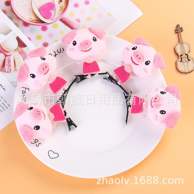 [Rẻ vô địch] Kẹp tóc Heo hồng, lợn hồng