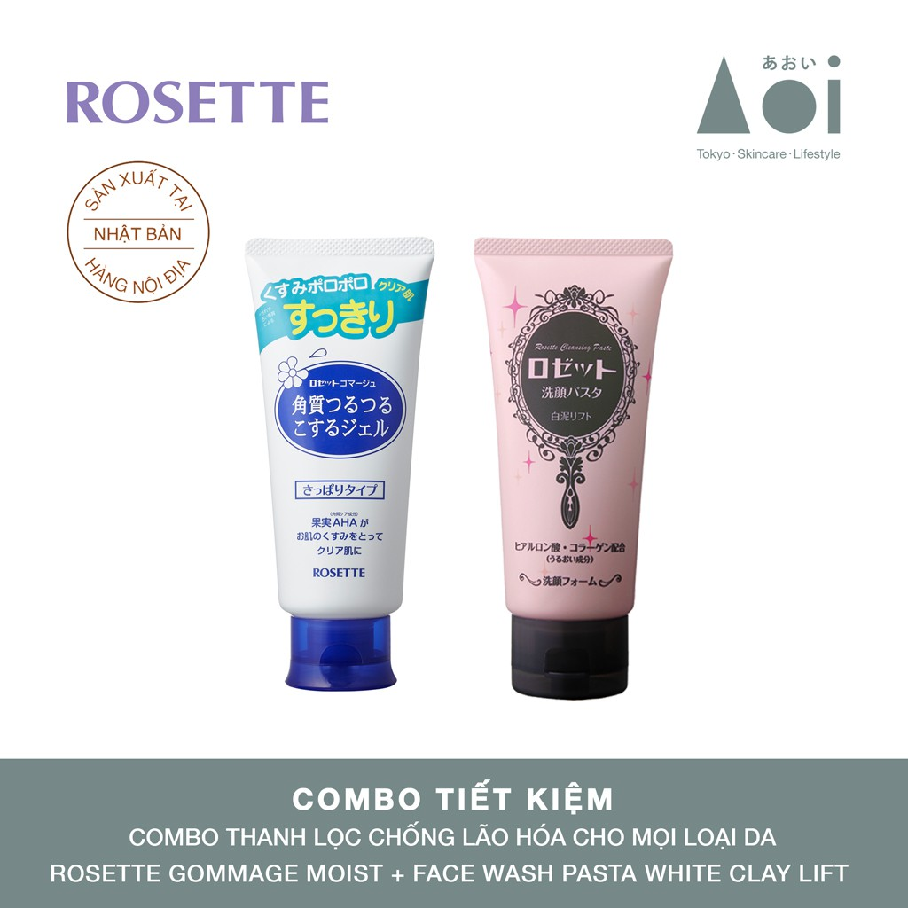 Combo Thanh Lọc Chống Lão Hóa Cho Mọi Loại Da Rosette Gommage 120g + Rosette Face Wash Pasta White Clay Clift 120g