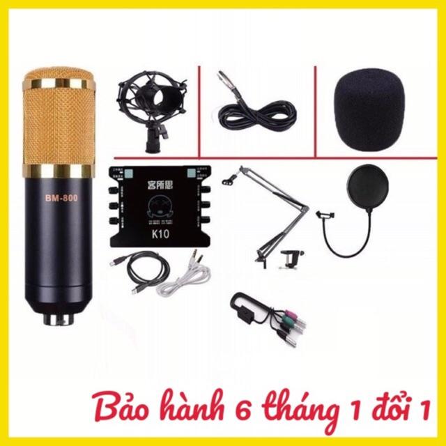 Combo bộ mic livestream hát karaoke BM-800, K10 dây ma2 chân màng lọc âm - 2707342 , 478378988 , 322_478378988 , 950000 , Combo-bo-mic-livestream-hat-karaoke-BM-800-K10-day-ma2-chan-mang-loc-am-322_478378988 , shopee.vn , Combo bộ mic livestream hát karaoke BM-800, K10 dây ma2 chân màng lọc âm