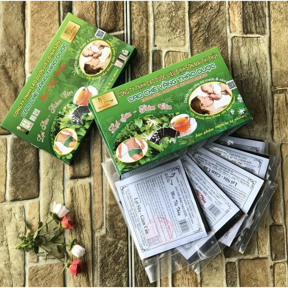 Cao chè vằng lợi sữa giảm cân [Hộp 100 gam]🍀Cao chè vằng Quảng Trị thương hiệu Mai Thị Thủy