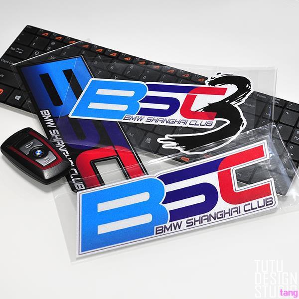 Shanghai BMW Club BSC 3 Series Club LOGO Reflective Sticker Link
