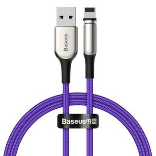 Hình ảnh Cáp Sạc USB Baseus Từ Tính cho iPhone OPPO Realme-8